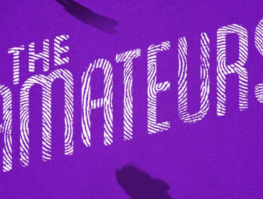 the-amateurs-book-review-sara-shepard-header