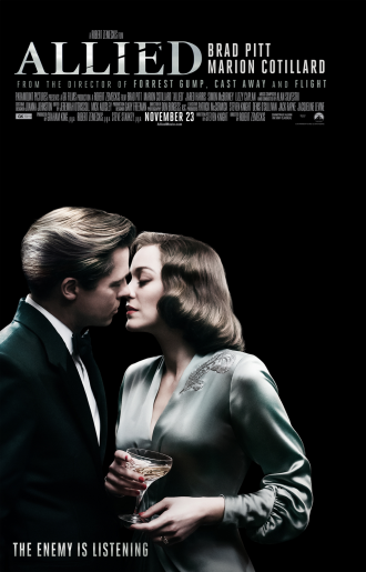 allied-poster-screening-giveaway