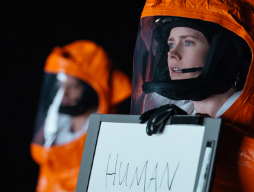 arrival-giveaway-amy-adams