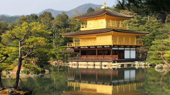 """Kinkakuji Temple in Kyoto, Japan. One of my favorite places."""